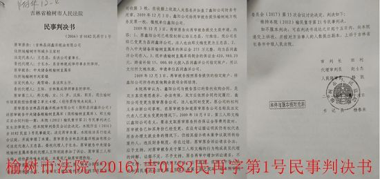 ac1bbfd6129fc1cc3b4c686affb62b680d0f0bc3_size229_w800_h378