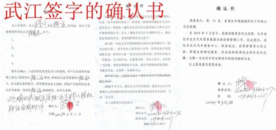 1-2104201KQ1N1